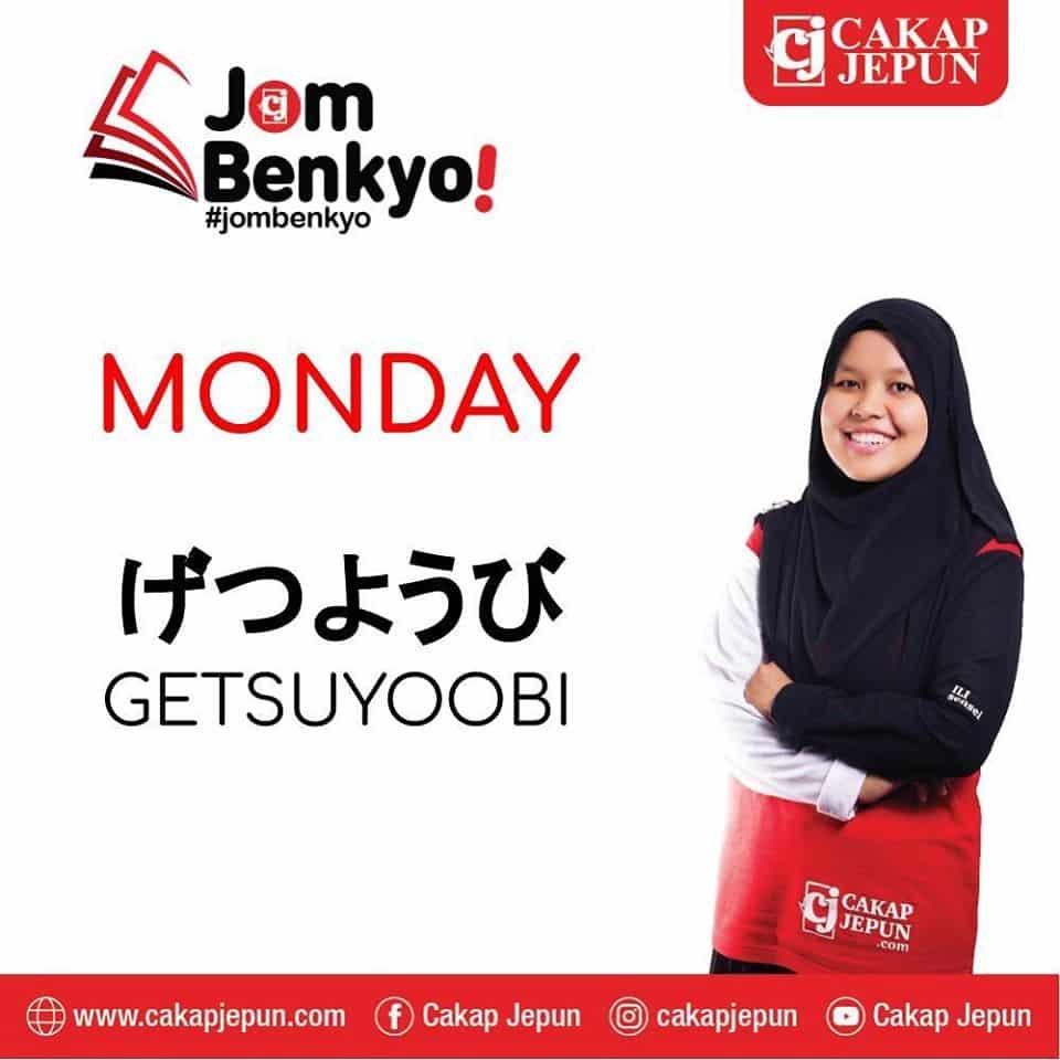 Cakap Jepun